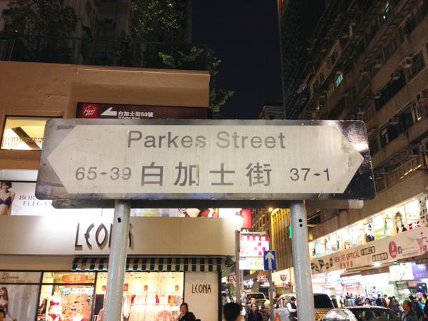 澳洲牛奶公司 香港